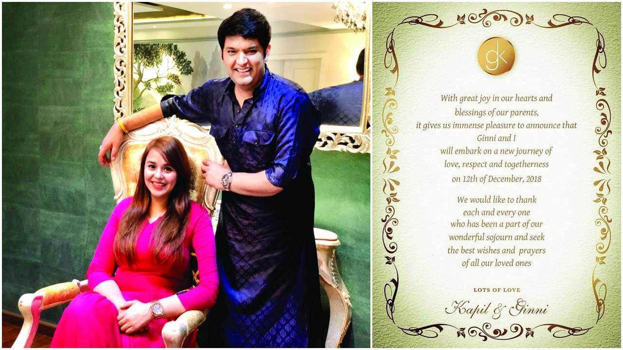 कपिल शर्मा की शादी का कार्ड देखकर मुंह हो जाएगा मीठा, यहां देखिए FIRST PICTURE