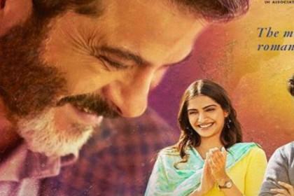 फिल्म 'एक लड़की को देखा तो ऐसा लगा' का ट्रेलर लॉन्च, अनिल कपूर-राजकुमार राव का दिखा अलग अंदाज