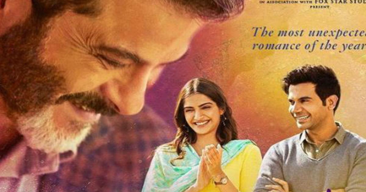 फिल्म 'एक लड़की को देखा तो ऐसा लगा' का नया पोस्टर जारी, कुछ यूं प्यार का पाठ पढ़ाते नजर आए अनिल कपूर