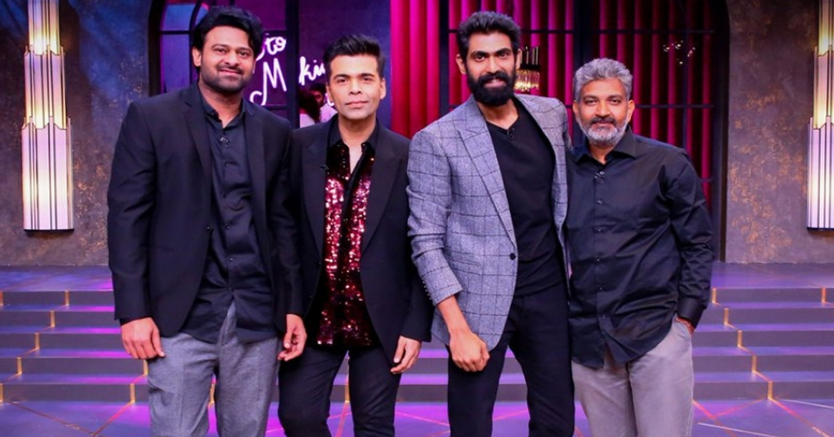 करण जौहर के शो 'कॉफी विद करण' में पहुंची बाहुबली टीम, प्रभास-राणा और राजमौली बताएंगे निजी जिंदगी के राज