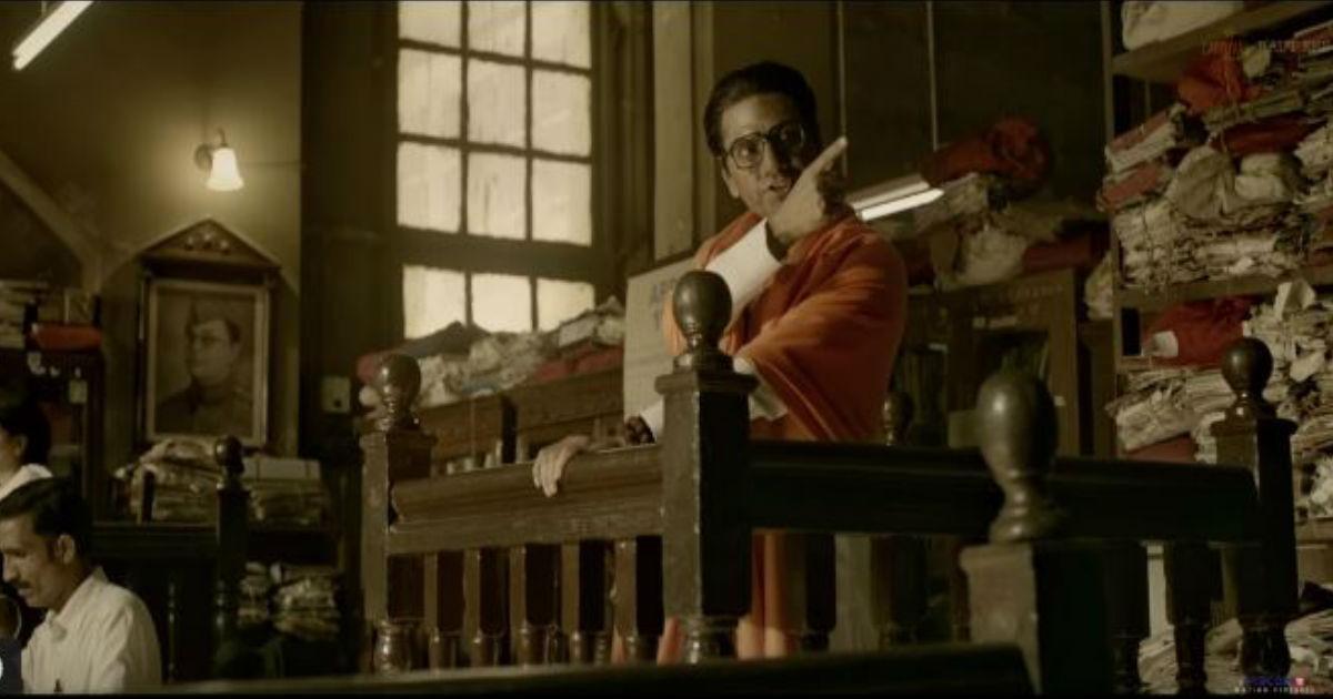 Bal Thackeray Trailer: फिल्म ठाकरे का जबरदस्त ट्रेलर लॉन्च, दिखी नवाजुद्दीन की दमदार एक्टिंग