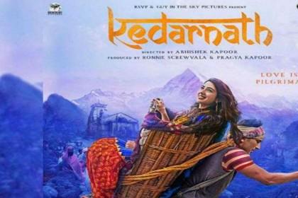 Kedarnath film ban in Nainital and Udham Singh Nagar Dist