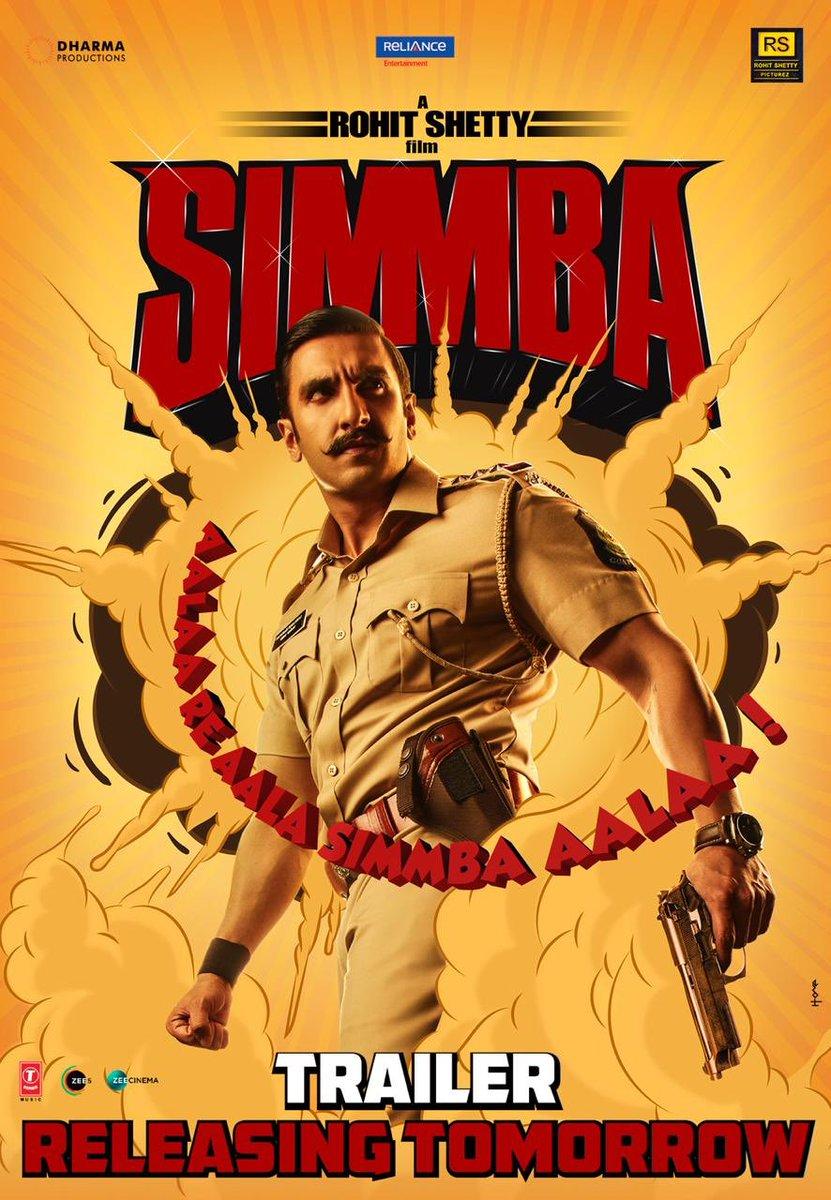 Simmba Trailer: रोहित शेट्टी की फिल्म 'सिंबा' का ट्रेलर लॉन्च, नए अवतार में नजर आए रणवीर सिंह