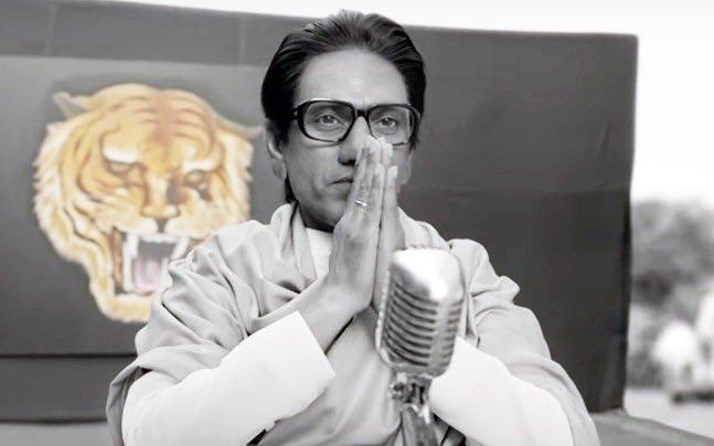 Bal Thackeray Biopic: बाल ठाकरे की बायोपिक फिल्म के इन 3 सीन पर सेंसर बोर्ड ने जताई आपत्ति