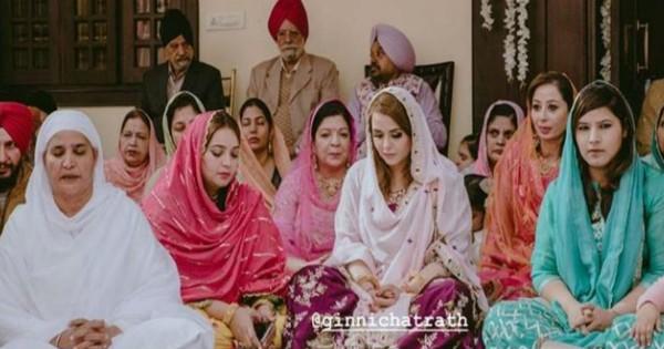 Kapil Sharma Ginni Chatrath wedding: शादी से पहले की रस्म शुरू, खास ड्रेस में यूं दिखीं गिन्नी चतरथ