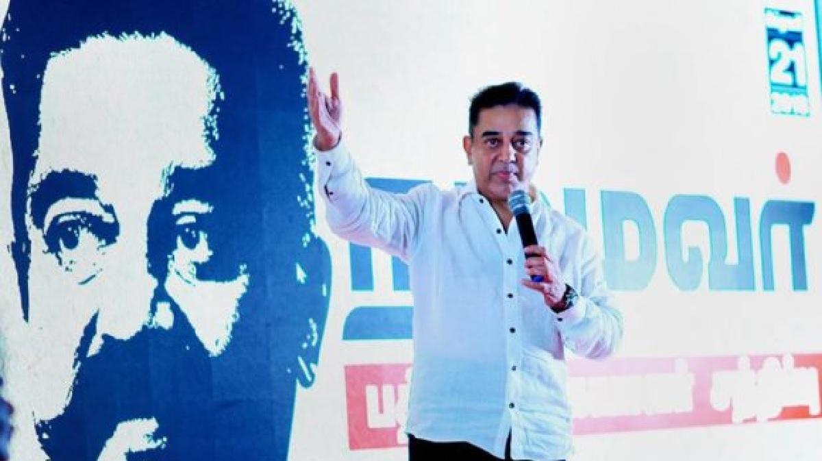 कमल हासन का ऐलान- राजनीति में सक्रिय रहने के लिए छोड़ दूंगा एक्टिंग, 'इंडियन-2' होगी आखिरी फिल्म