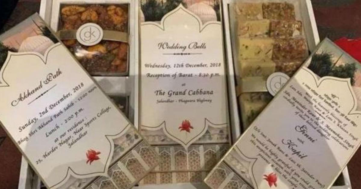 kapil sharma ginni chatrath sent sweets with wedding card