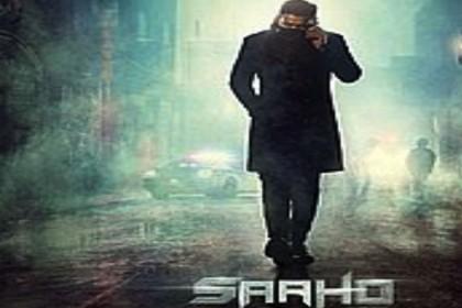 Prabhas film Saaho release date 15 August 2019