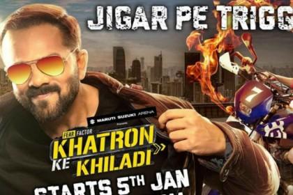 Khatron Ke Khiladi 9: स्टंट करती दिखेंगी एक्ट्रेस शमिता शेट्टी, क्या झेल पाएंगी रोहित शेट्टी का टॉर्चर?