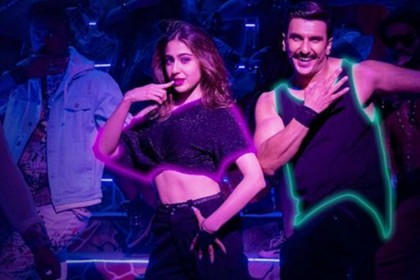 Simmba Aankh Marey song release