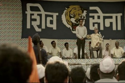 Thackeray Trailer release