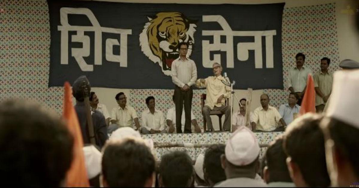 Thackeray Trailer Review: दमदार एक्टिंग, बेहतर डायलॉग, नवाजुद्दीन में दिखा बाल ठाकरे का अक्स