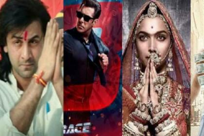 Top 10 Bollywood Actors of 2018