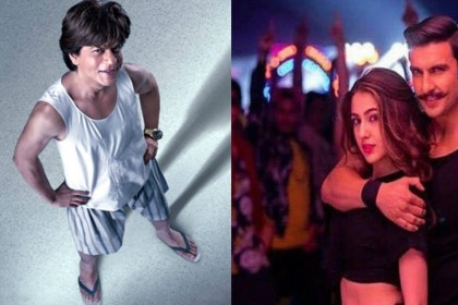 Top 5 trending songs of bollywood of this week
