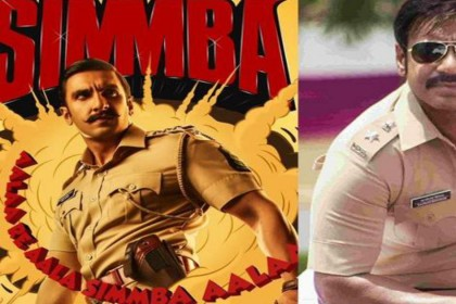 Will Simmba and Singham seen together in Rohit shetty next film