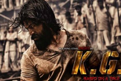 कन्नड़ फिल्म 'KGF' का हिंदी ट्रेलर रिलीज, लॉन्च में फरहान अख्तर-रितेश सिधवानी संग दिखे फिल्म के हीरो यश