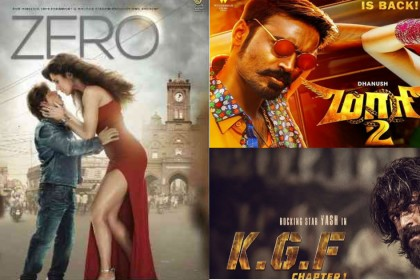 Zero KGF and Maari 2 will release on 21 December