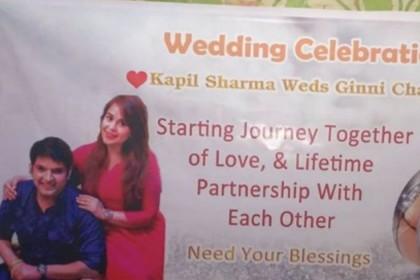 कपिल शर्मा-गिन्नी चतरथ की शादी की खुशी में फैंस ने किया ये अनोखा काम, जानकर आप भी करेंगे सलाम