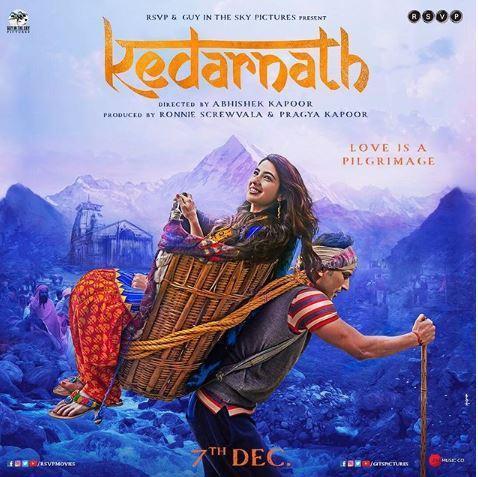 Kedarnath First Review: सारा अली खान की हुई जबरदस्त तारीफ, सितारों ने बताया खूबसूरत फिल्म