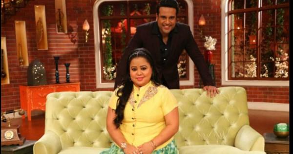 कपिल शर्मा की शादी की तैयारी में जुटे कॉमेडियन कृष्णा अभिषेक, भारती सिंह संग यूं मचाएंगे धमाल