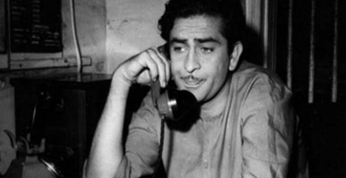 Raj Kapoor Birth Anniversary: फर्श से अर्श तक यूं पहुंचे राज कपूर, जानें क्लैपर ब्वॉय से शो मैन तक का सफर