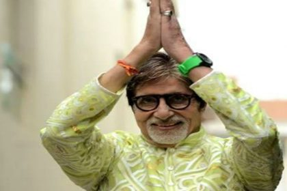Lohri 2019: अमिताभ बच्चन सहित इन सितारों ने दी अपने फैंस को कुछ इस तरह लोहड़ी की बधाई