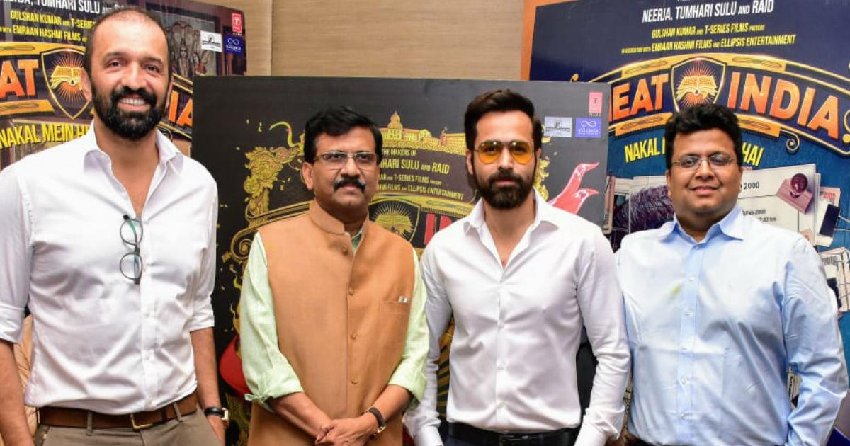 नवाजुद्दीन सिद्दीकी की ठाकरे से नहीं टकराएगी फिल्म चीट इंडिया, इमरान हाशमी ने की नई रिलीजिंग डेट की घोषणा
