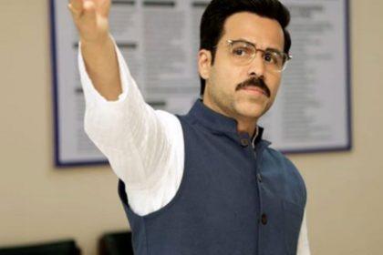 इमरान हाशमी को लगा बड़ा झटका, तमिलरॉकर्स वेबसाइट पर लीक हुई फिल्म व्हाई चीट इंडिया