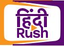 Hindi Rush