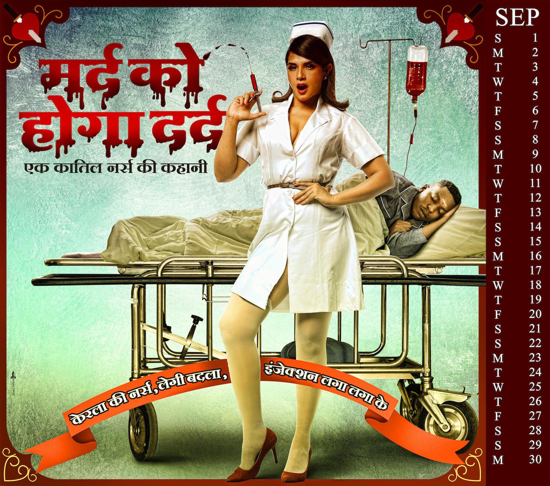 इस कैलेंडर को बेहद मजेदार हैशटैग #2019ShakeelaKeNaam दिया गया है| साथ ही साथ फिल्म को देखने के लिए ऑडिएंस में उत्सुकता बनी हुई है|