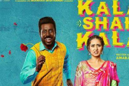 रवि दुबे के प्रोडक्शन की पहली फिल्म काला शाह काला का टीजर हुआ आउट, परेशान दिखीं सरगुन मेहता