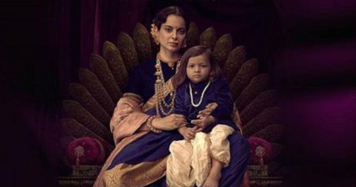 तेलुगु में रिलीज हुआ मणिकर्णिका का ट्रेलर, कंगना रनौत ने ऐसे दिया अपनी अगली फिल्म का हिंट