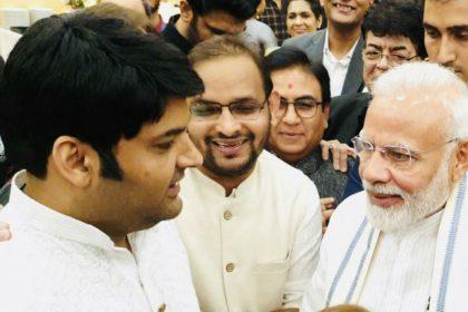 Kapil Sharma meets PM Narendra Modi