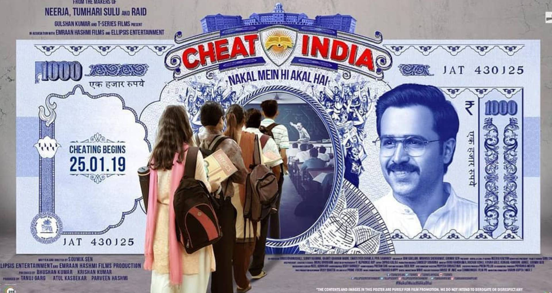 इमरान हाशमी इस वजह से टैक्स फ्री करवाना चाहते हैं अपनी फिल्म चीट इंडिया, सरकार को लिखी चिट्ठी
