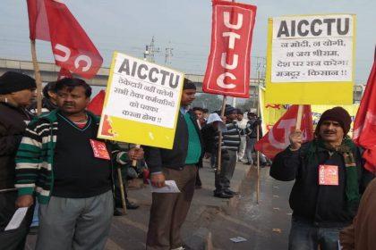 bharat bandh strike Central Trade Unions