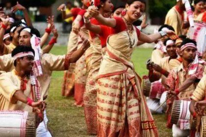 Magh Bihu Celebration in Assam