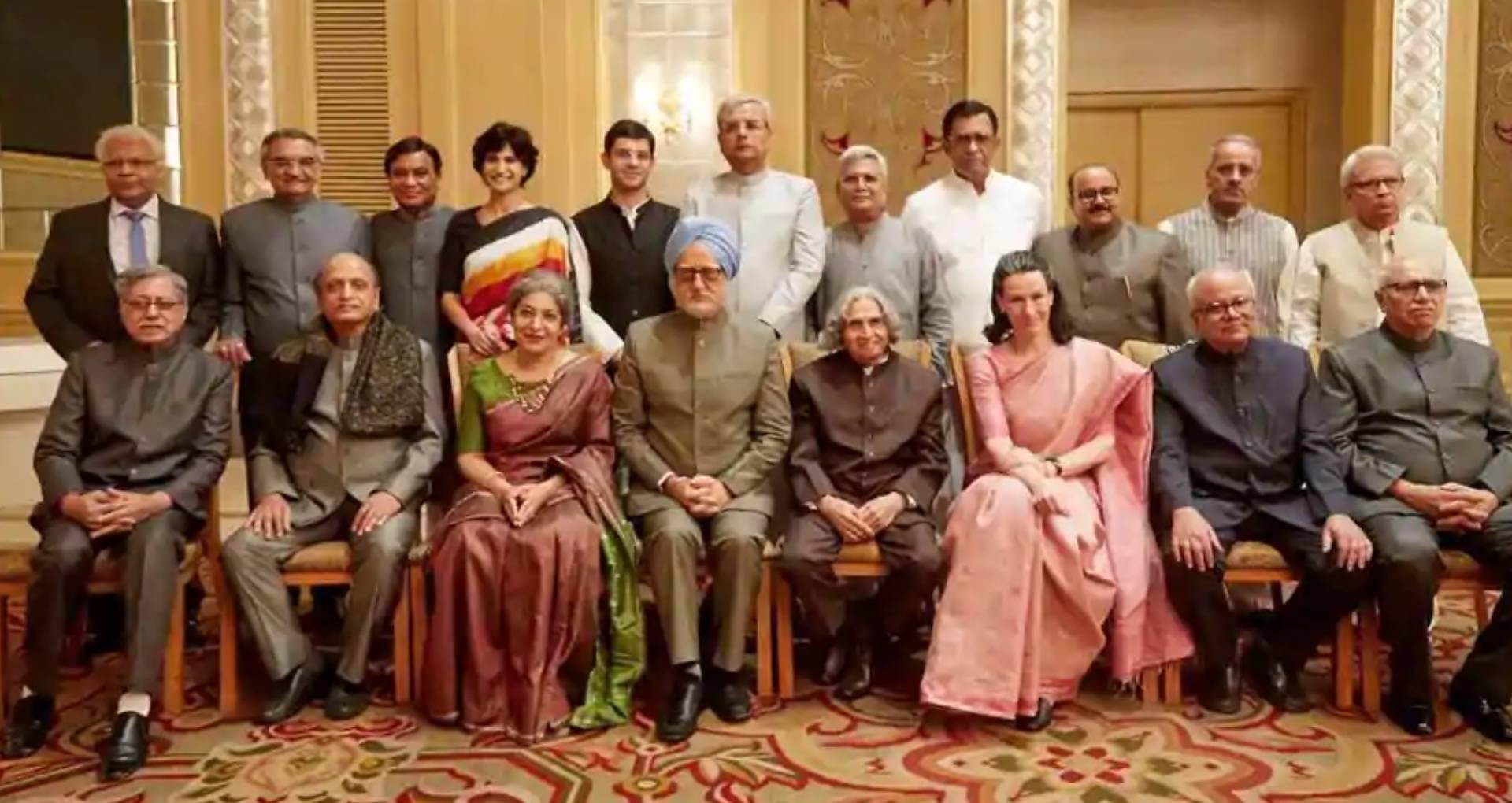 The Accidental Prime Minister: ममता बनर्जी ने साधा PM पर निशाना, कहा- अब बनेगी द डिजास्टर प्राइम मिनिस्टर