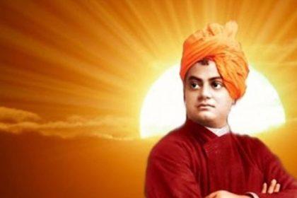 Swami Vivekananda Jayanti 2019, National Youth Day,
