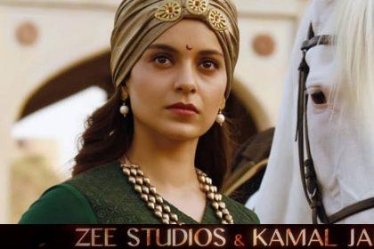 Zee Studios Kangna ranuat