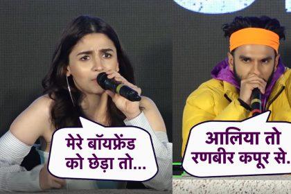 गल्ली बॉय : रणवीर सिंह ने उड़ाया आलिया भट्ट का मजाक, बॉयफ्रेंड रणबीर कपूर को लेकर ली फिरकी
