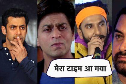 गल्ली बॉय ट्रेलर लॉन्च पर रणवीर सिंह ने कहा- खान का काम तमाम, अब मेरा टाइम