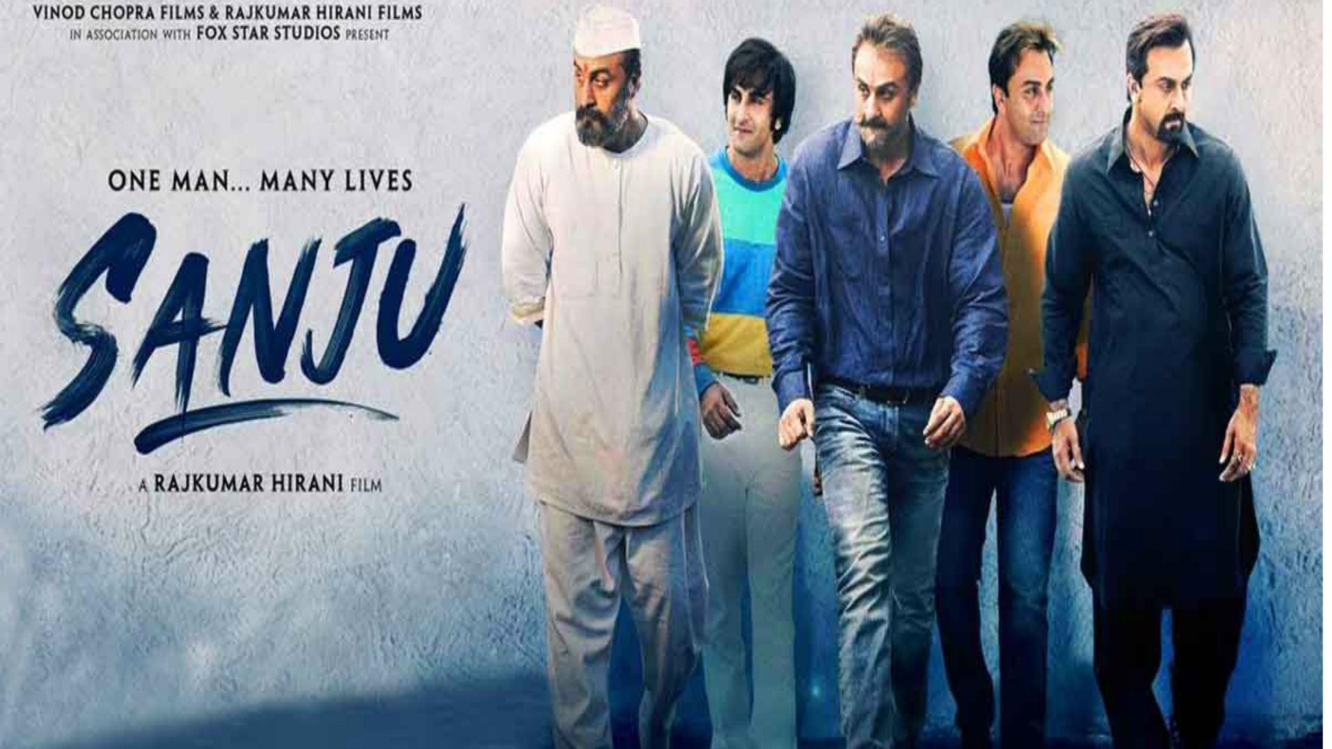 राजकुमार हिरानी की फिल्म 'संजू' ने फिर किया कमाल, जल्द मिलने वाला है ये बड़ा पुरस्कार
