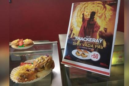 ''ठाकरे'' फिल्म के साथ बिकेगा शिव वड़ा पाव