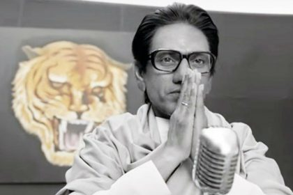Thackeray film review