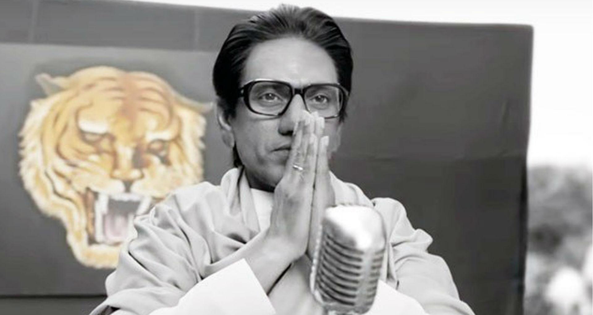 ठाकरे रिव्यूः एक बार फिर चला नवाजुद्दीन सिद्दीकी का जादू, पूरी फिल्म में छाए रहे अभिनेता