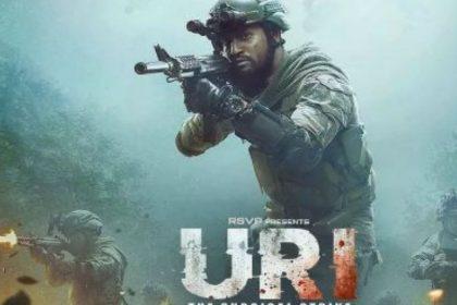 उरी फिल्म रिव्यू: सियासत, सेना और सर्जिकल स्ट्राइक के बीच दिखी फिल्म की रोंगटे खड़े कर देने वाली कहानी