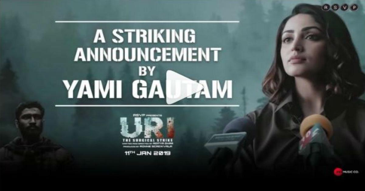 एक्ट्रेस यामी गौतम ने शेयर किया 'उरी' फिल्म से जुड़ा सिर चकरा देने वाला वीडियो, आपने देखा क्या?