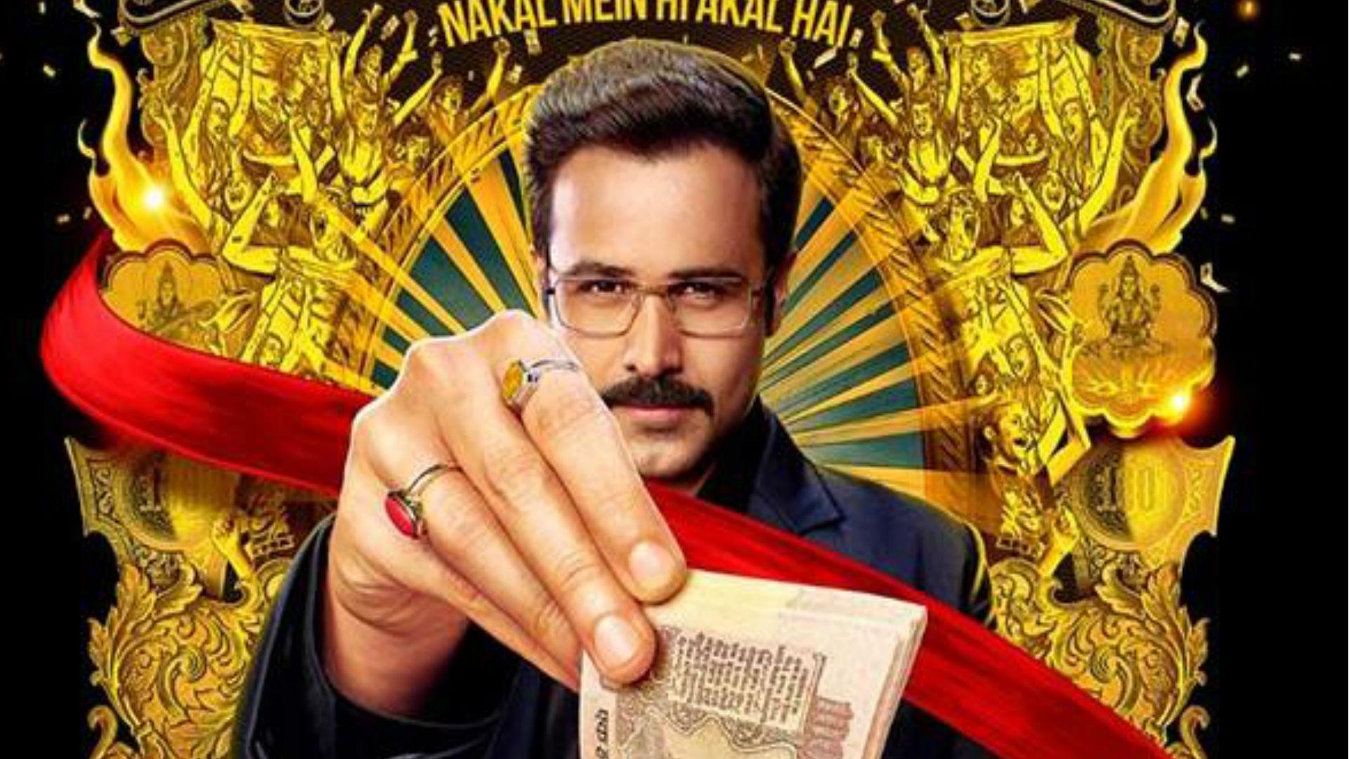 व्हाई चीट इंडिया फिल्म रिव्यू: दमदार एक्टिंग से एजुकेशन सिस्टम पर चोट करते नजर आए इमरान हाशमी