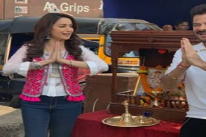 फिल्म राम लखन के 30 साल पूरे होने पर अनिल कपूर और माधुरी दीक्षित ने डांस कर ऐसे मनाया जश्न