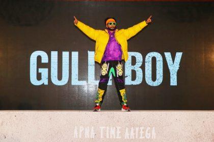 PHOTOS: फिल्म गल्ली बॉय के ट्रेलर लॉन्च पर फंकी लुक में पहुंचे रणवीर सिंह, पीले जैकेट और हरे चश्में में यूं आए नजर